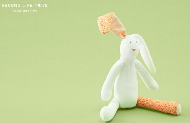 Fot. http://www.secondlife.toys/en/
